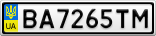 Номерной знак - BA7265TM