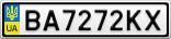 Номерной знак - BA7272KX