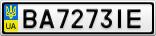 Номерной знак - BA7273IE