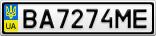 Номерной знак - BA7274ME