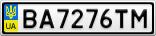 Номерной знак - BA7276TM