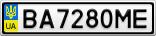 Номерной знак - BA7280ME