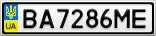 Номерной знак - BA7286ME