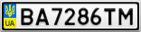 Номерной знак - BA7286TM