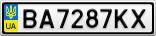 Номерной знак - BA7287KX