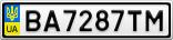 Номерной знак - BA7287TM
