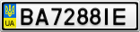 Номерной знак - BA7288IE