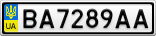 Номерной знак - BA7289AA