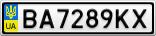 Номерной знак - BA7289KX