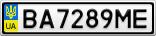 Номерной знак - BA7289ME