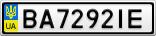 Номерной знак - BA7292IE