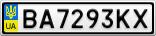 Номерной знак - BA7293KX