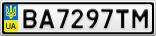 Номерной знак - BA7297TM