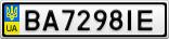 Номерной знак - BA7298IE