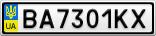 Номерной знак - BA7301KX