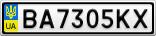 Номерной знак - BA7305KX