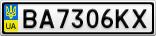 Номерной знак - BA7306KX