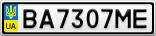 Номерной знак - BA7307ME