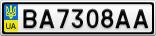 Номерной знак - BA7308AA