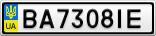 Номерной знак - BA7308IE
