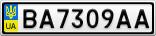 Номерной знак - BA7309AA