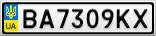 Номерной знак - BA7309KX