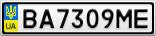 Номерной знак - BA7309ME