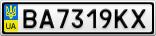 Номерной знак - BA7319KX