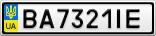 Номерной знак - BA7321IE