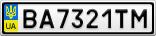 Номерной знак - BA7321TM