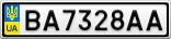 Номерной знак - BA7328AA