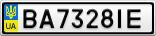 Номерной знак - BA7328IE