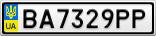 Номерной знак - BA7329PP