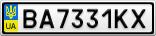 Номерной знак - BA7331KX