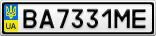 Номерной знак - BA7331ME