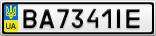 Номерной знак - BA7341IE