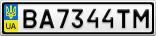 Номерной знак - BA7344TM