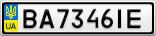 Номерной знак - BA7346IE