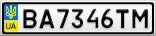 Номерной знак - BA7346TM