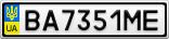 Номерной знак - BA7351ME
