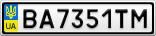 Номерной знак - BA7351TM