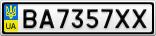 Номерной знак - BA7357XX