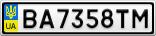 Номерной знак - BA7358TM