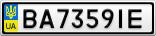 Номерной знак - BA7359IE