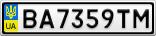 Номерной знак - BA7359TM