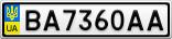Номерной знак - BA7360AA