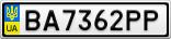 Номерной знак - BA7362PP