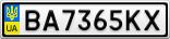 Номерной знак - BA7365KX