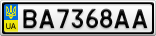 Номерной знак - BA7368AA