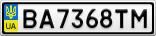 Номерной знак - BA7368TM